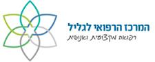 galilee_logo