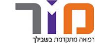 mahon_mor_logo