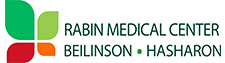 rabin_medical_center_logo